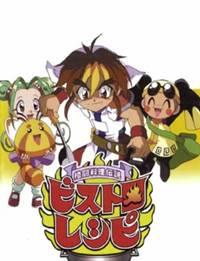 rekomendasi anime yang mirip hataraku saibou