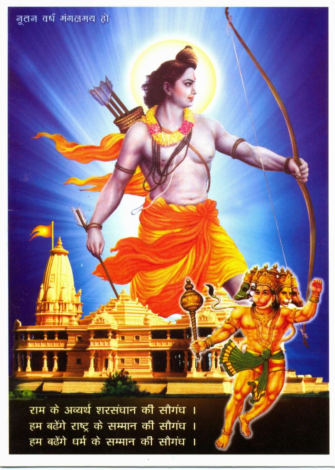 Bharat-Bharati: DrRCT - Nav Samvatsar Greetings 27.3.2014