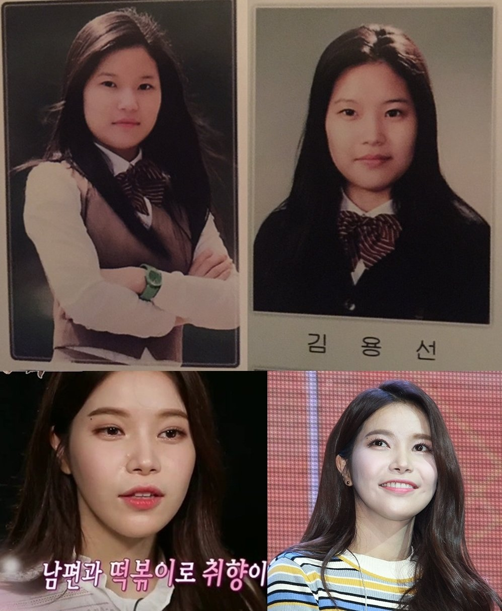 Mamamoo Solar's past picture surfaced online ~ pannatic