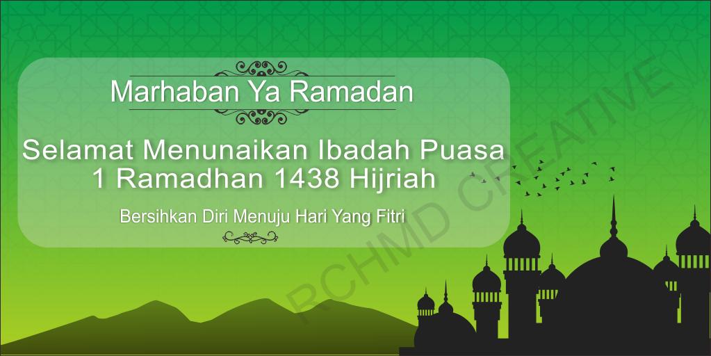 Desain Spanduk Banner Ramadhan Free