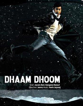 Dhaam Dhoom (2008) Dual Audio 720p