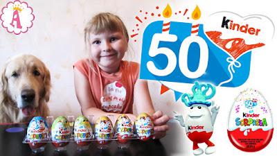 Распаковка игрушек из Kinder Surprise 50 лет
