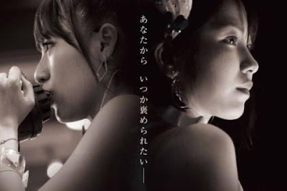 [Lirik+Terjemahan] AKB48 - Make Otoko (Laki-laki Pecundang)