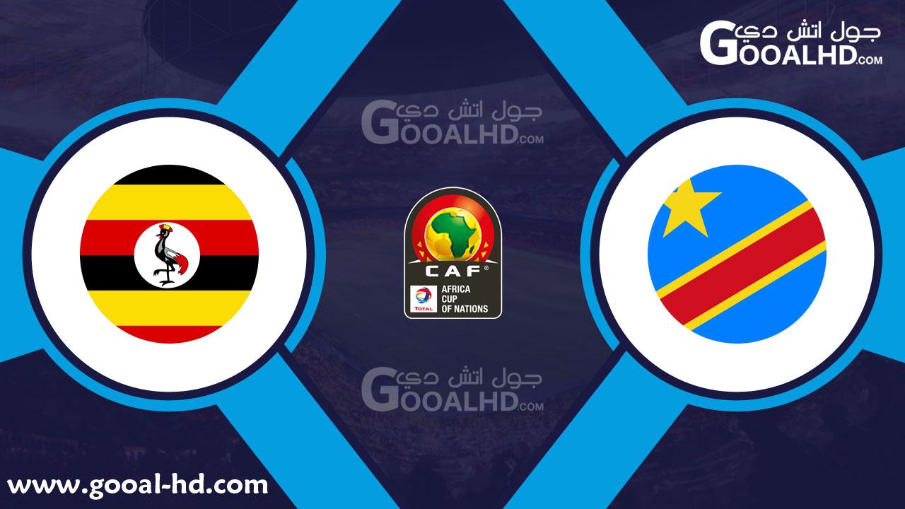 مشاهدة مباراة جمهورية الكونغو واوغندا بث مباشر اليوم بتاريخ 22-06-2019 كأس الأمم الأفريقية