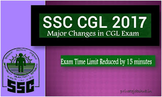SSC CGL Tier 1 Exam 2017 New Time Limit