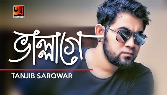 Bhallage by Tanjib Sarowar