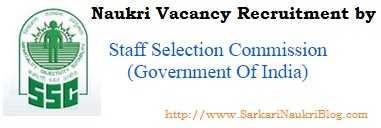 Sarkari-Naukri Recruitment by SSC