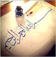 "<Imgsrc=""texto-islam.jpg"" width = ""400"" height ""402"" border = ""0"" alt = ""Texto del Corán"">"