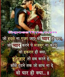 hindi-dard-bhari-shayari