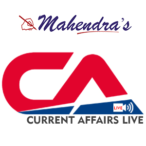 Current Affairs Live Show- 12-07-18