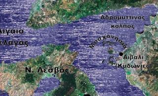 Μοσχονήσια του Αϊβαλί: Οι «γκρίζες ζώνες» της Τουρκίας