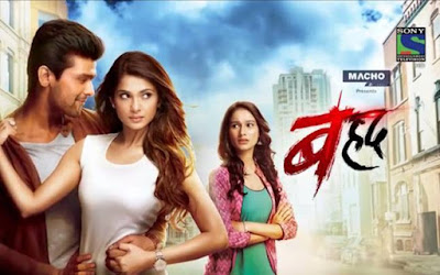 Beyhadh TV Serial on Sony Entertainment