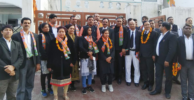 BJP Legal Cell Faridabad District Executive Announcement
