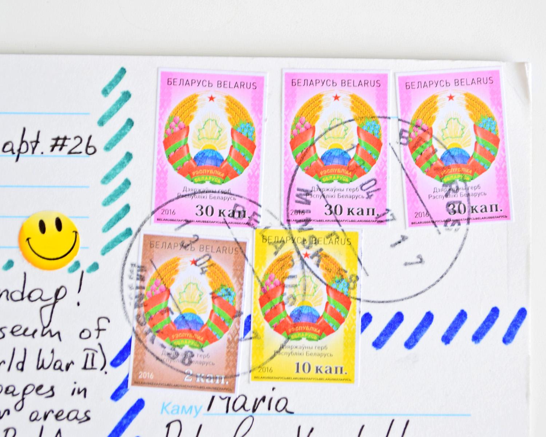 znaczki z Białorusi