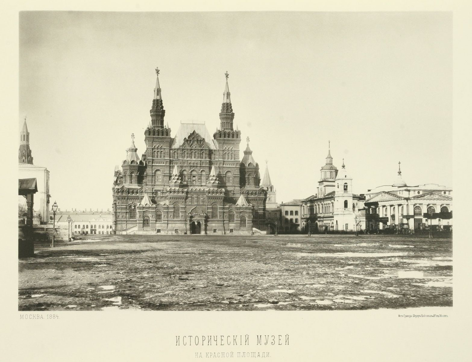 Old Photographs Of Moscow From 1883 1884 Vintage Everyday