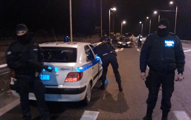 ΗΓΟΥΜΕΝΙΤΣΑ: Σύλληψη τριών Αλβανών, μετά από καταδίωξη - Αναζητούνται άλλοι τρεις