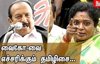Tamilisai blast on Vaiko | MK Stalin | Thirumavalavan | DMK | BJP