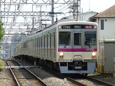 京王電鉄 特急高尾山口行き 7000系幕式(土日1本運行)