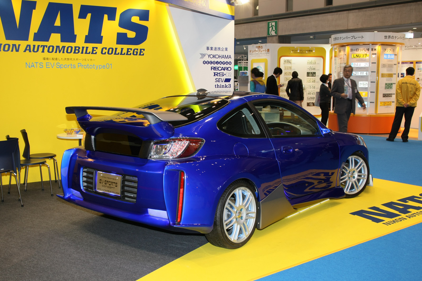 The Students Over At Nihon Automobile College Nats In An Have Churned Out Some Pretty Bizarre Creations Years Ranging From A Honda Beat