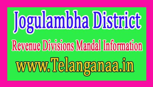Jogulambha District Revenue Divisions Mandal Information
