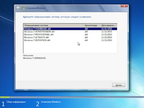 Resultado de imagen de Windows 7 SP1 aio