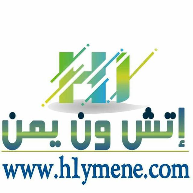 إتش ون يمن H1 Yemen
