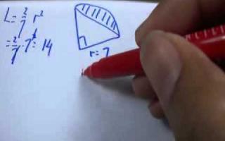 Cara mencari dan menghitung rumus luas juring lingkaran