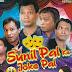 सुनील पाल के जोक पाल सी  डी  रिलीज़  के मौके पर कुछ पिक्स