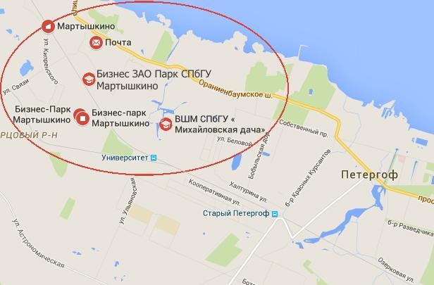 Бизнес ЗАО Парк Мартышкино СПбГУ