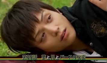 World Wide Issues 24/7: Watch Kamen Rider OOO Episode 35: