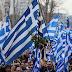 Τα ξενα ΜΜΕ και οι ελληνικες σημαιες στο Λονδινο
