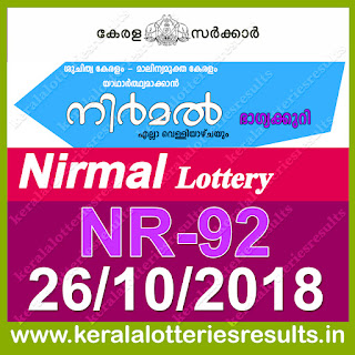 "KeralaLotteriesresults.in, ""kerala lottery result 26 10 2018 nirmal nr 92"", nirmal today result : 26-10-2018 nirmal lottery nr-92, kerala lottery result 26-10-2018, nirmal lottery results, kerala lottery result today nirmal, nirmal lottery result, kerala lottery result nirmal today, kerala lottery nirmal today result, nirmal kerala lottery result, nirmal lottery nr.92 results 26-10-2018, nirmal lottery nr 92, live nirmal lottery nr-92, nirmal lottery, kerala lottery today result nirmal, nirmal lottery (nr-92) 26/10/2018, today nirmal lottery result, nirmal lottery today result, nirmal lottery results today, today kerala lottery result nirmal, kerala lottery results today nirmal 26 10 18, nirmal lottery today, today lottery result nirmal 26-10-18, nirmal lottery result today 26.10.2018, nirmal lottery today, today lottery result nirmal 26-10-18, nirmal lottery result today 26.10.2018, kerala lottery result live, kerala lottery bumper result, kerala lottery result yesterday, kerala lottery result today, kerala online lottery results, kerala lottery draw, kerala lottery results, kerala state lottery today, kerala lottare, kerala lottery result, lottery today, kerala lottery today draw result, kerala lottery online purchase, kerala lottery, kl result,  yesterday lottery results, lotteries results, keralalotteries, kerala lottery, keralalotteryresult, kerala lottery result, kerala lottery result live, kerala lottery today, kerala lottery result today, kerala lottery results today, today kerala lottery result, kerala lottery ticket pictures, kerala samsthana bhagyakuri"