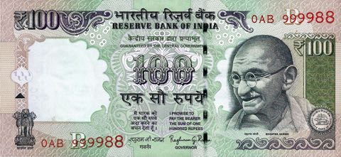 Reserve Bank of India Issued New 100 Rupee Banknotes