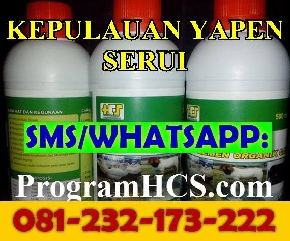 Jual SOC HCS Kepulauan Yapen Serui