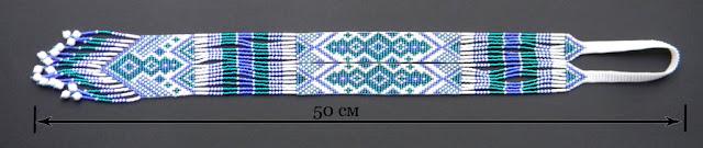 купить гердан из бисера в россии интернет магазин изделий из японского бисера качественных