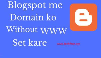 Blogger par mere apne Domain ko without www se keise set kare