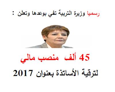 http://bem-bac-onefd.blogspot.com/2017/02/45-2017.html