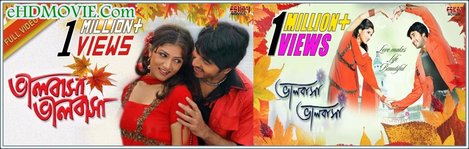 Bhalobasa Bhalobasa 2008 Bengali Full Movie Original 480p - 720p HDTV-Rip 550MB - 1.2GB