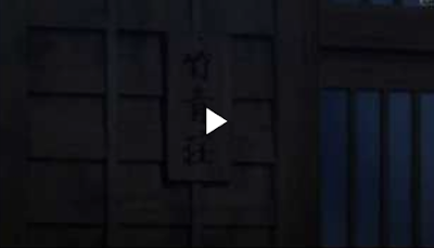 Kaze Ga Tsuyoku Fuiteiru Episode 7 Subtitle Indonesia
