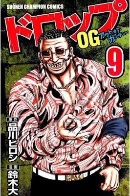 ドロップOG 第01-14巻 [Drop OG vol 01-14] rar free download updated daily
