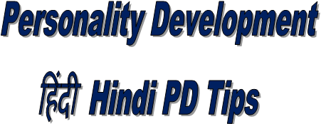 Personality Development Tips and Courses for Freshers