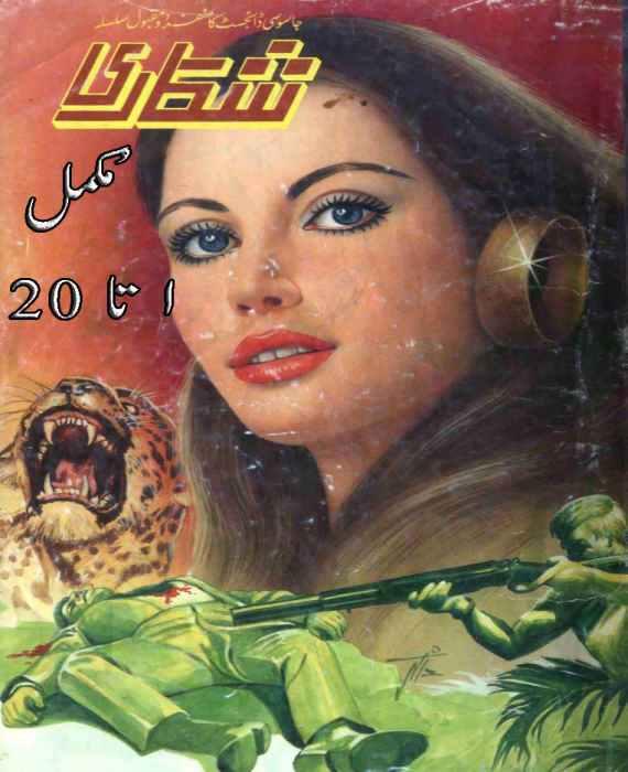 free download urdu novels books pdf