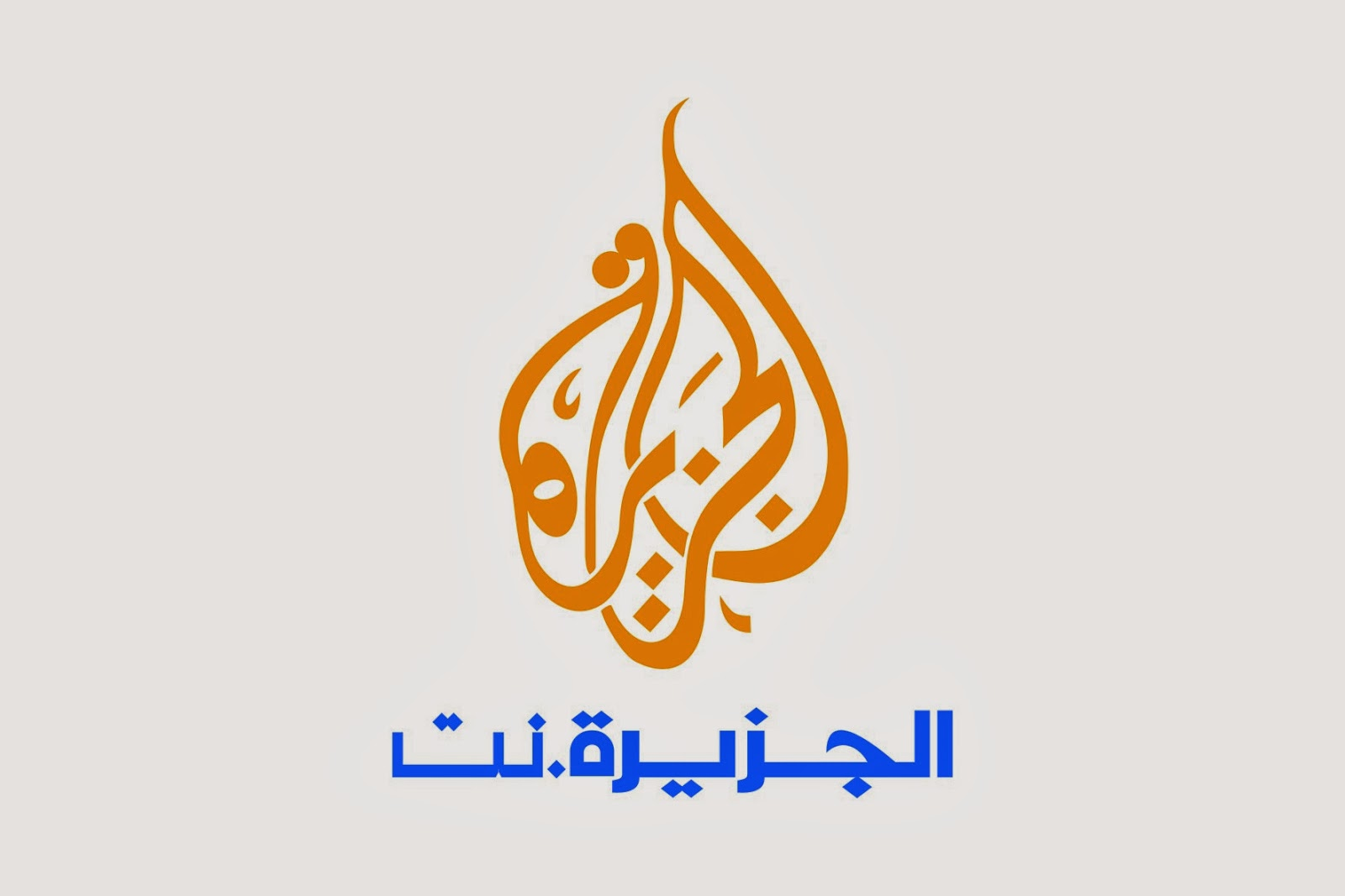 al jazeera - photo #22