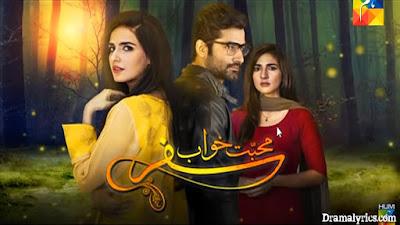Mohabbat Khawab Safar OST Lyrics - Natasha Baig | HUM TV