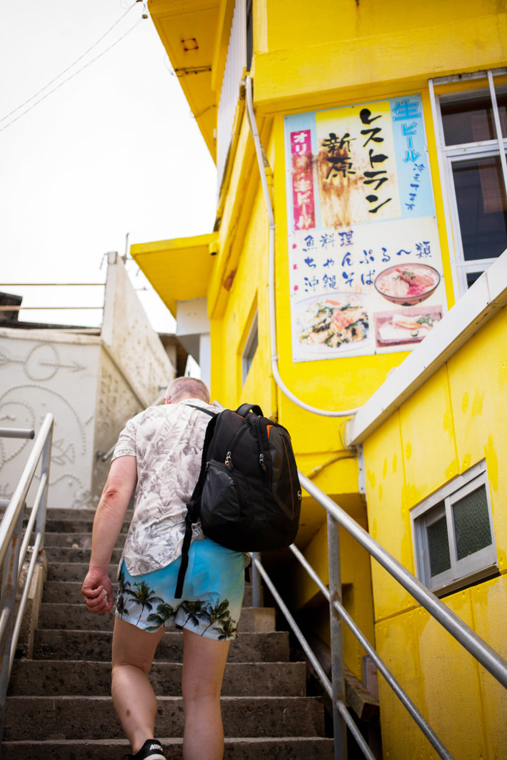 Okinawa travel guide: Mibaru beach