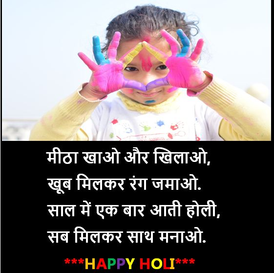 holi wishes, holi wishes download, holi wishes collection