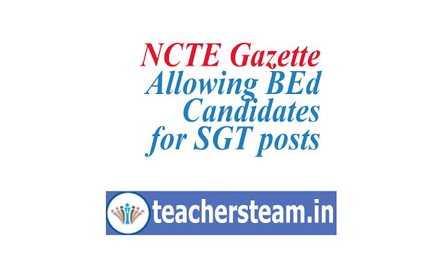 NCTE Gazette