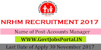 National Rural Health Mission Recruitment 2017– Accounts Manager