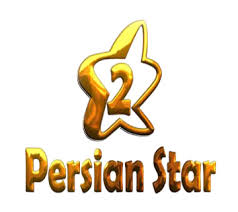 Persian Star2 HOTBIRD-13E(13 0E) New Frequency 2018 - All