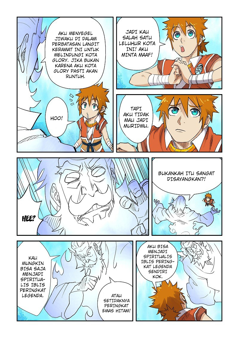 Tales of Demons and Gods Chapter 111.5